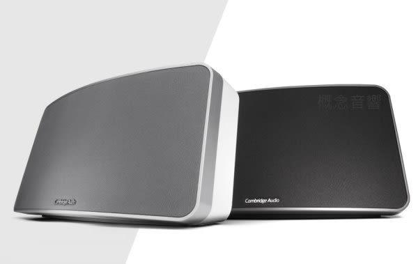 英國劍橋 Cambridge Audio Minx Air 100 V2  數位串流多媒體喇叭