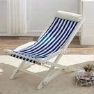 沙灘椅 陽台躺椅夏季實木帆布折疊戶外便攜沙灘椅家用臥室休閒宿舍午睡椅【快速出貨】