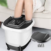 泡腳桶 足浴盆全自動按摩洗腳恒溫泡腳桶高深桶小型電動加熱家用足療神器 夢藝