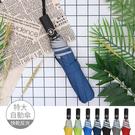 【台灣雨之情】特大極致快乾反光自動傘(熱賣加色 共7色)|雨之情品牌雨傘|客製化廣告傘