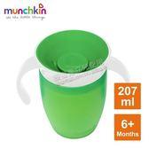 munchkin 360度防漏練習杯207ml-綠[衛立兒生活館]