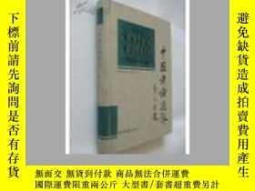 二手書博民逛書店中國評論週報(The罕見China Critic, 第一冊)蔡