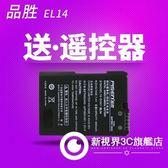 Nikon電池for尼康DF D3200 D3300 D5200 D5500 D5300