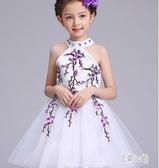 六一演出服花童禮服蓬蓬裙女童洋裝中小學生合唱表演服 JA4572『易購3c館』