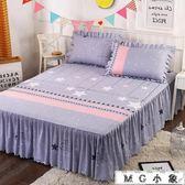 床罩床裙床套單件防塵保護床單 MG小象
