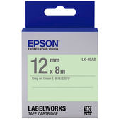 [哈GAME族]免運費 可刷卡 EPSON LK-4GAS 標籤機色帶 標籤帶 綠底灰字 12mm