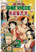 ONE PIECE PARTY航海王派對02
