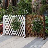 防腐木柵欄圍欄伸縮拉網籬笆花園寵物護欄戶外可移動網格隔斷架子igo 美芭