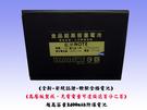 【全新-安規檢驗合格電池(2400mAh)】Xiaomi 紅米Note 全新A級電芯