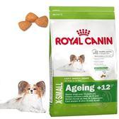 【培菓平價寵物網】法國皇家XA+8《超小型熟齡犬配方》狗飼料-1.5kg