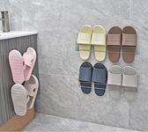 浴室拖鞋架墻壁掛式免打孔瀝水掛架