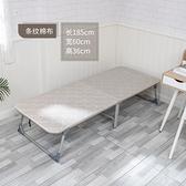 折疊床 硬板午休床辦公室午睡床木板床簡易單人床經濟型便攜行軍床 快速出貨