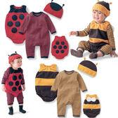 長袖連身衣 秋冬可愛瓢蟲蜜蜂三件一套 包屁衣 W61068