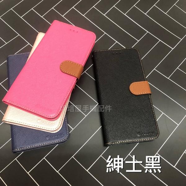 NOKIA 4.2《台灣製新北極星磁扣側掀翻蓋皮套》手機套書本套保護套手機殼保護殼支架皮套翻蓋殼