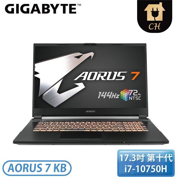 [GIGABYTE 技嘉]17.3吋 電競筆電-黑 AORUS 7 KB