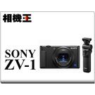 Sony Cybershot ZV-1G 黑色 握把組合 ZV-1 公司貨 送直立皮套 6/6 止