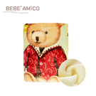 bebe Amico-夢幻熊雙層雲毯(米)