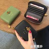 新款歐美大牌卡包女風琴多卡位迷你名片夾銀行卡包零錢包 金曼麗莎