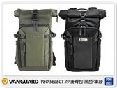 Vanguard VEO SELECT39 後背包 相機包 攝影包 背包 黑色/軍綠(39,公司貨)