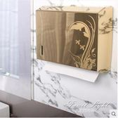 面紙盒/面紙套 不銹鋼擦手紙盒家用酒店廁所擦手紙架壁掛式衛生間抽紙巾盒免打孔 NMS
