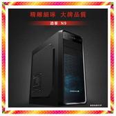 技嘉B360M主機板 搭載i5-9400F+16GB+M.2+HDD雙硬碟+GTX1650獨顯