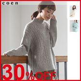 出清 麻花毛衣 高領針織 長袖寬版上衣 可手洗 現貨 免運費 日本品牌【coen】