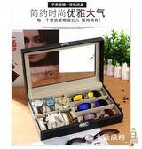 一件8折免運 手錶收納盒手錶眼鏡首飾一體盒優質皮革手錶收納盒眼鏡收納盒飾品收納架多格