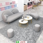 現代簡約小戶型家用沙發四件套組合辦公會客接待創意弧形沙發【頁面價格是訂金價格】