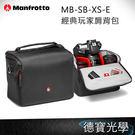 ▶雙11折300 Manfrotto MB-SB-XS-E - SHOULDER BAG XS 經典玩家肩背包 XS  正成總代理公司貨 相機包 送抽獎券