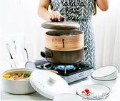 出口日本 日式蒸籠陶瓷砂鍋套裝 家用耐高溫砂鍋燉鍋石鍋沙鍋蒸鍋QM『美優小屋』