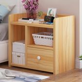 床頭櫃宿舍收納櫃簡約現代實木色經濟型床邊小櫃子北歐臥室小桌子【完美男神】