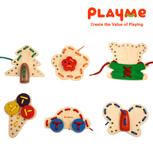 【PlayMe】洞洞穿什麼+騎士堡歡樂時段兒童2小時免費體驗券