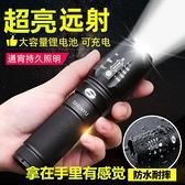 超亮 強光手電筒可充電探照燈防水便攜LED燈遠射調焦戶外騎行家用 快速出貨