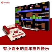 小霸王游戲機電視插卡老式D101經典懷舊款紅白機fc插卡雙人無線手柄80后家用游戲機 草莓妞妞