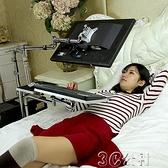 電腦懶人桌 電腦椅電競休閒椅臺式電腦桌椅一體椅子鍵盤托滑鼠托架電腦支架筆記本 3C公社YYP