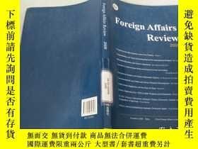 二手書博民逛書店Foreign罕見Affairs Review 2008Y308
