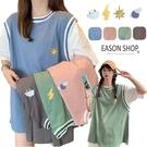 EASON SHOP(GQ0108)實拍...