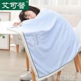 珊瑚絨小毛毯被子加厚女秋冬季沙發蓋腿毯子單人午休辦公室午睡毯ATF 探索先鋒