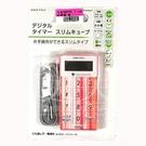 ◇天天美容美髮材料行◇ 日本DRETEC T-148計時器-粉 [43000]