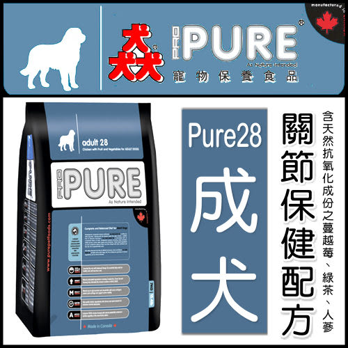*KING WANG* 《犬》猋 PURE 28 成犬 關節保健配方飼料 7kg