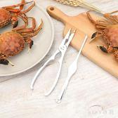 吃蟹工具家用套裝剝螃蟹鉗夾子大閘蟹鉗子拆蟹 吃螃蟹工具蟹神器 js8933『miss洛羽』
