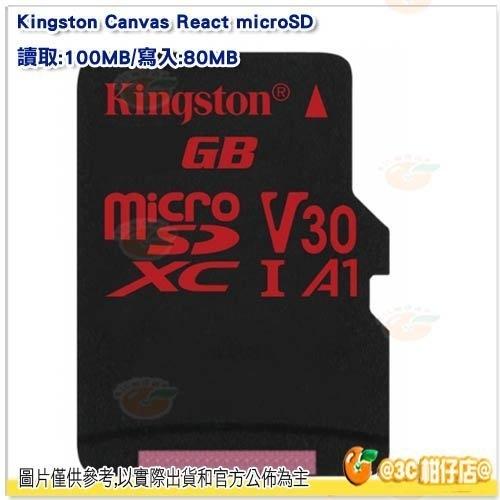 金士頓 Kingston SDCR microSDXC 64GB 記憶卡 64G 100MB/s 適用 空拍機 攝影機