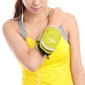 ◄ 生活家精品 ►【P320】休閒戶外運動臂包 防潑水 旅遊 多功能 登山 耐用 運動用品 輕便