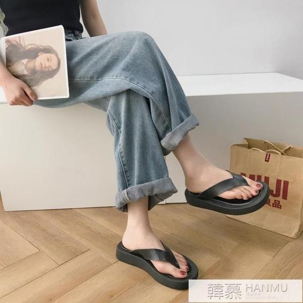 拖鞋厚底女外穿2020新款拖鞋百搭人字拖女鬆糕跟網紅拖鞋女 夏季新品