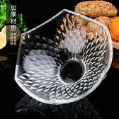 水果盤 創意歐式玻璃糖果盤大號 現代客廳家用 水果盤無鉛沙拉果盆乾果盤 怦然心動