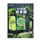 Simply MCT綠拿鐵酵素(3包) 【康是美】