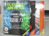 【書寶二手書T5/雜誌期刊_XBA】科學人_151~154期間_共4本合售_物聯網上身你我都有超能力