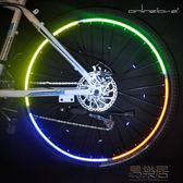 『618好康又一發』腳踏車反光貼山地車貼紙單車裝飾死飛夜光貼紙