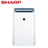 原廠年終送【SHARP夏普】10.5公升自動除菌離子清淨除濕機DW-H10FT-W