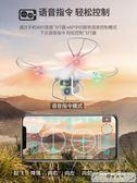 ?專業高清遙控小飛機玩具無人機航拍飛行器四軸充電兒童直升男孩